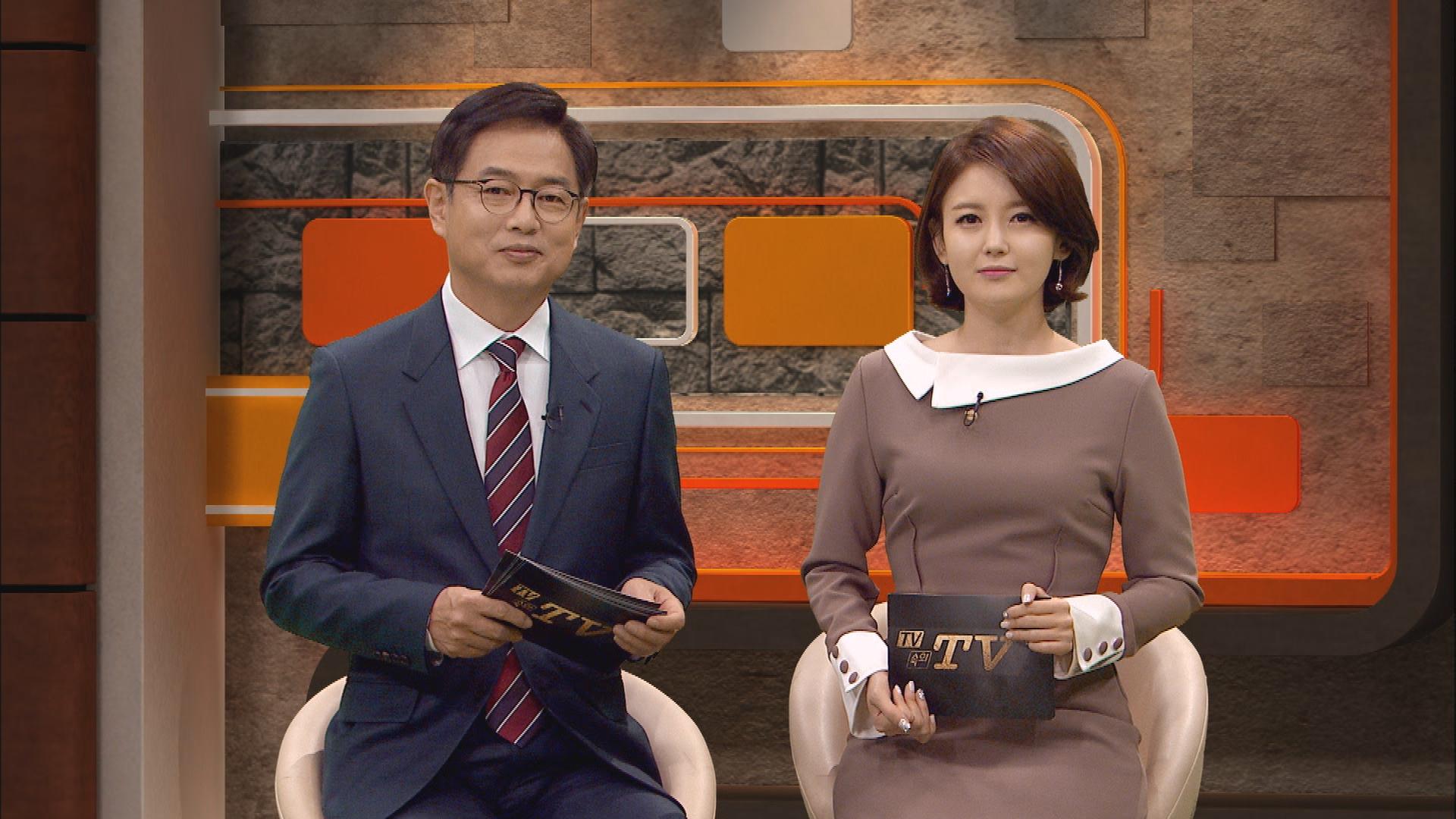 〈TV 속의 TV〉 새 코너 신설·전문가 패널 합류… 비판-감시 역할 강화