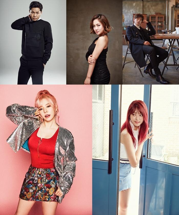 양세형-박나래-에릭남-써니-나영, 글로벌 미팅 리얼리티 <사랑도 통역이 되나요?> 출연!