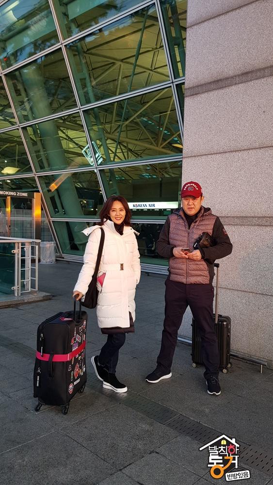 <발칙한 동거> 오현경-김구라-지상렬, 인천공항서 극비리 만남 실시간 포착! 발칙한 삿포로 자유여행 떠난다!