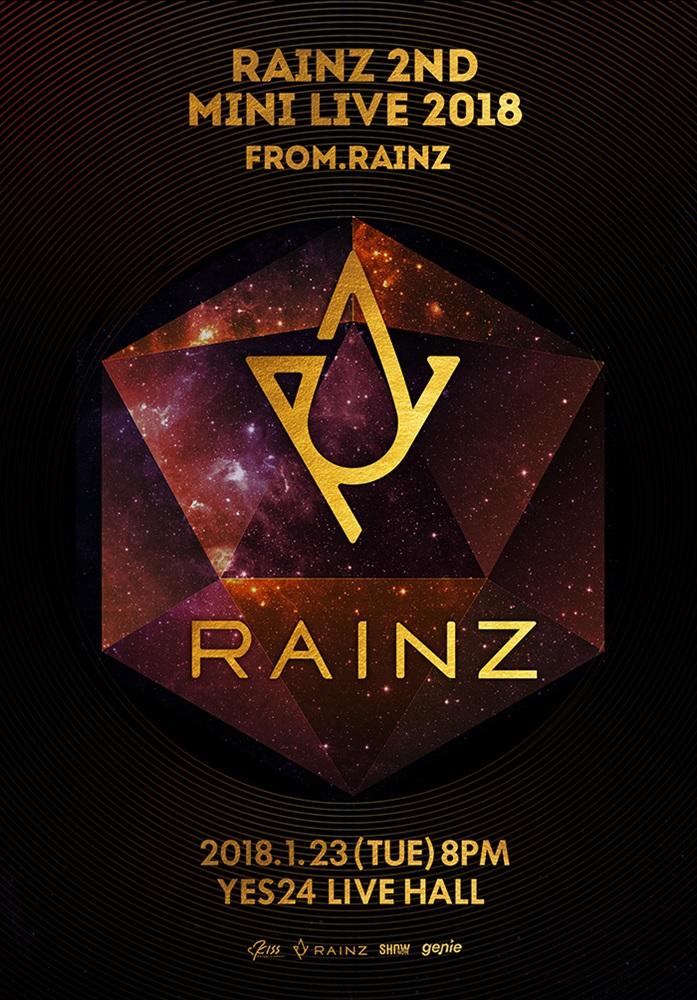 레인즈, 오는 23일 컴백 확정 'FROM. RAINZ' 팬콘 앞두고 연습 매진 중