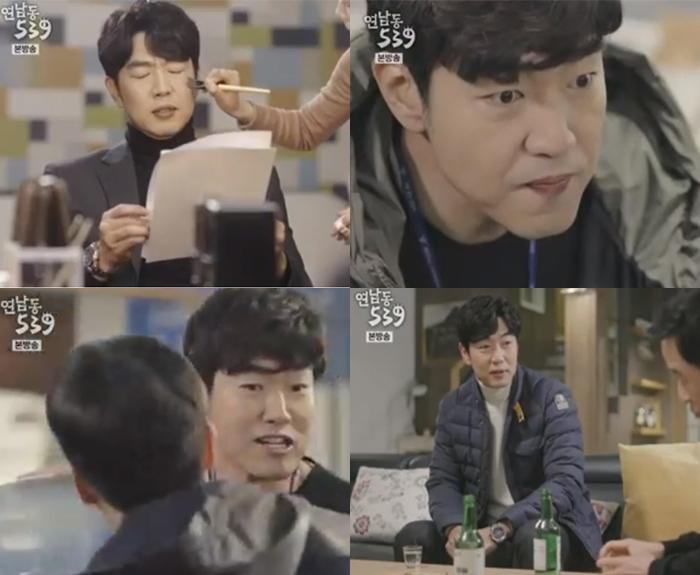 첫방부터 웃음폭탄 <연남동539> 형사 이종혁의 매력 터졌다!