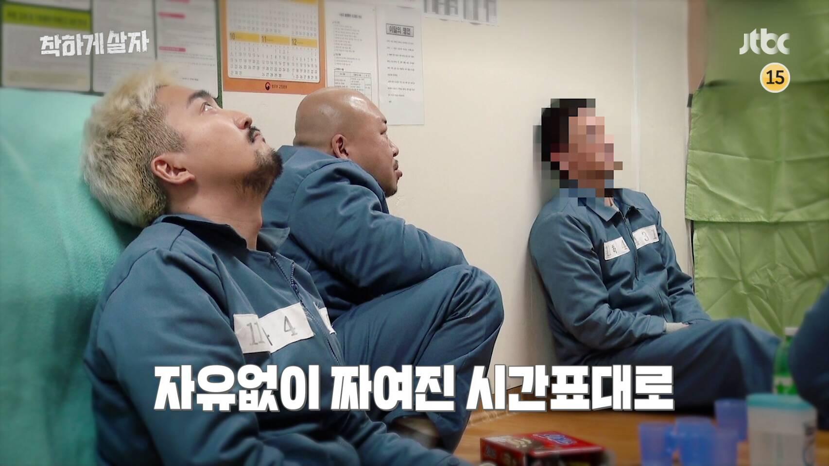 <착하게 살자> 김보성-김종민-유병재-김진우-권현빈 등 출연··· 19일 첫 방송!