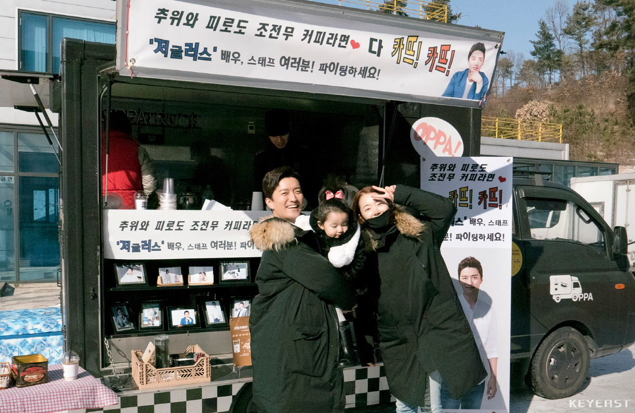 소이현, 남편 인교진에 '커피차 내조'! 딸 하은이와 <저글러스> 현장 응원