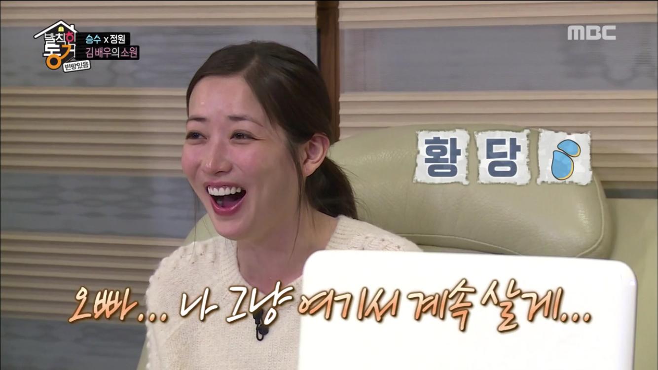 """<발칙한 동거> """"나 여기서 살고 싶다"""" 최정원, 김승수 '심쿵'하게 만든 소원?"""