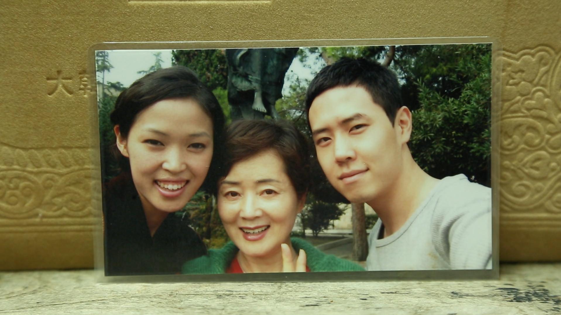 <사람이 좋다> 故 김영애 아들 이민우, 미국 생활 포기하고 달려왔던 사연 담는다