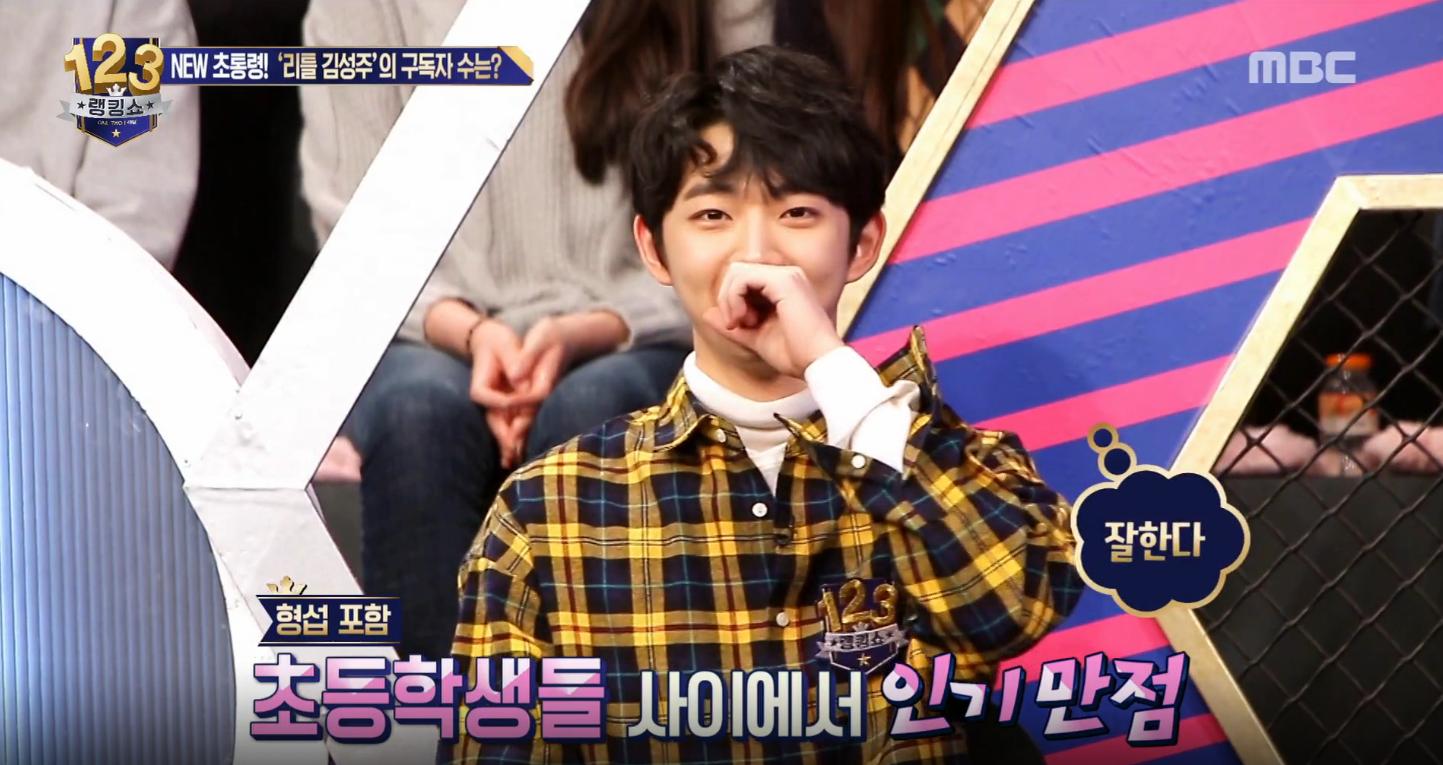<랭킹쇼 1,2,3> 형섭이도 좋아하는 액체괴물 놀이~ '리틀 김성주'의 즉석 1인 방송!