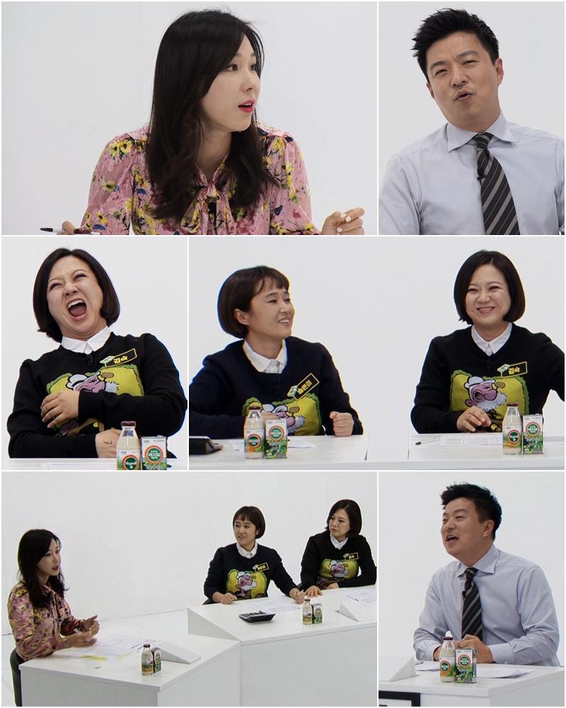 """<김생민의 영수증> '소비요정' 김숙-이지혜, 직원 할인가 """"부럽다 그뤠잇"""""""