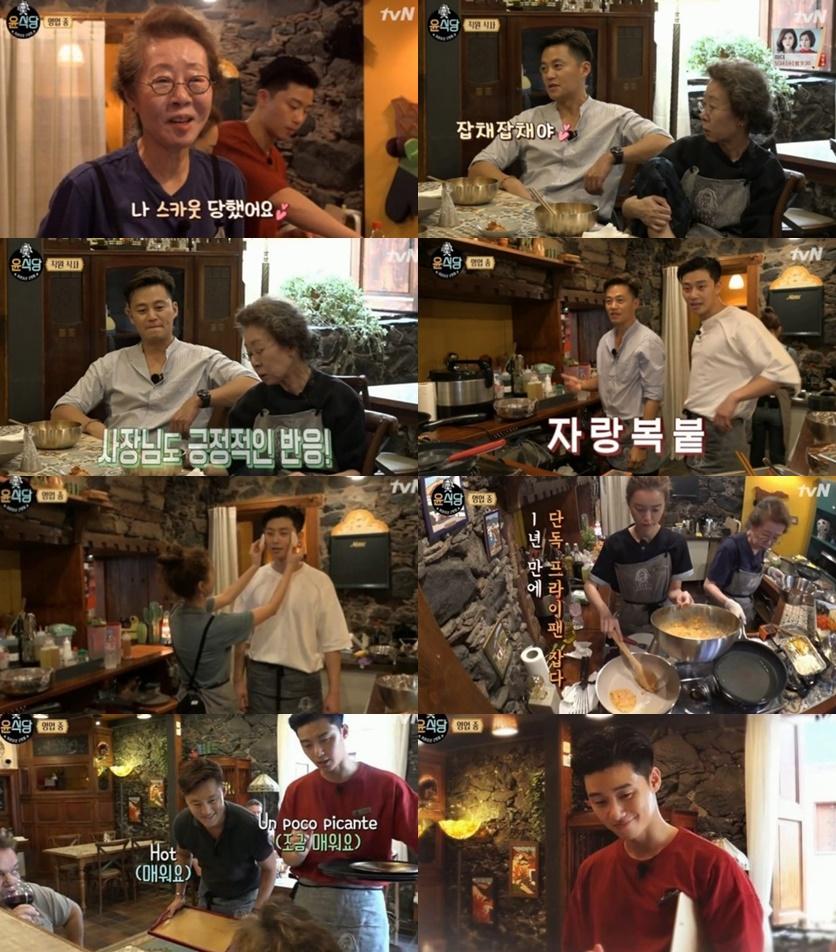 본격 오픈 <윤식당2>, 평균 시청률 14.8%...tvN 역대 예능 최고 기록 돌파