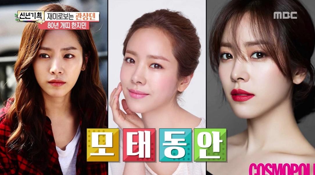 """<섹션TV 연예통신> 한지민x이서진, """"두 사람 궁합점수 85점""""... 천생연분?"""