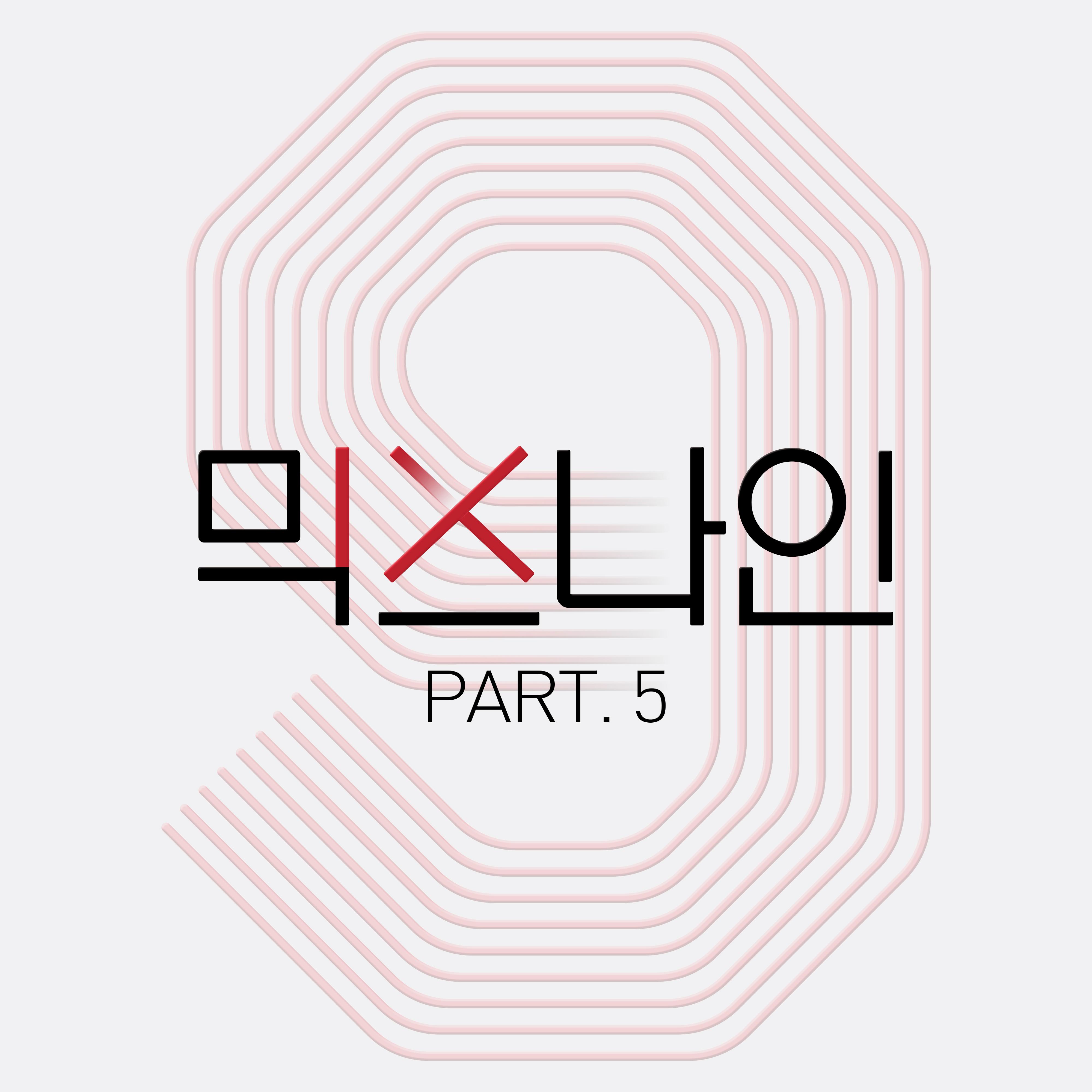<믹스나인> 소년팀 신곡 3곡, 오늘(14일) 음원 발매...YG 프로듀서 참여