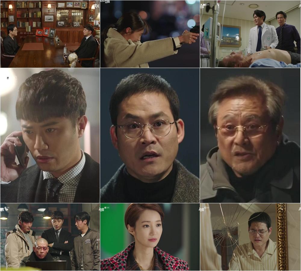 <언터처블> 진구-김성균, 박근형과 대면! 박근형 부활 스토리 공개 '소름'