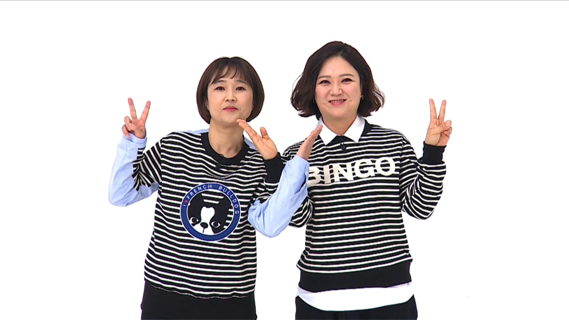 개가수 '더블V' 방송 데뷔! 송은이&김숙 '역대급 활약'