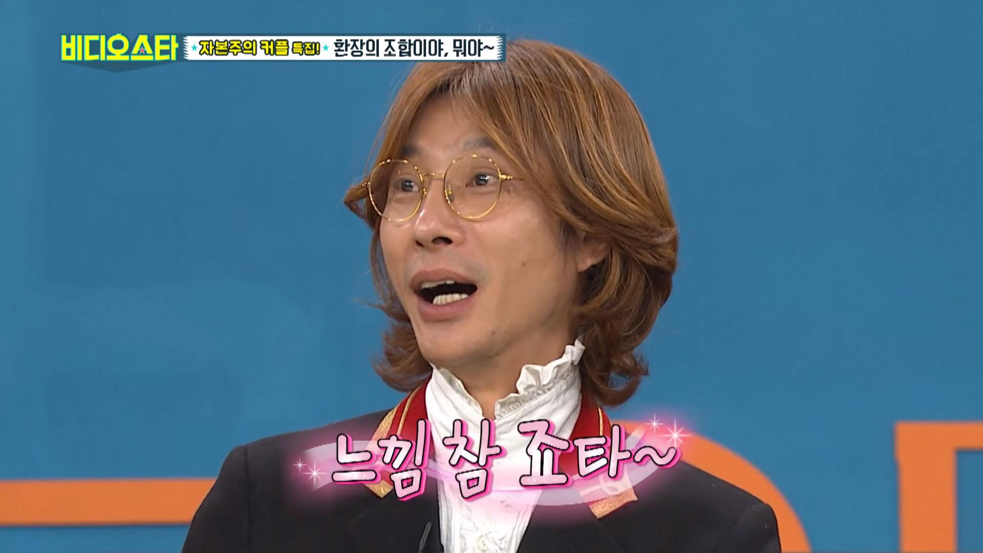 <비디오스타> 김성일, <안녕, 프란체스카>안성댁 말투 원조는 나야나