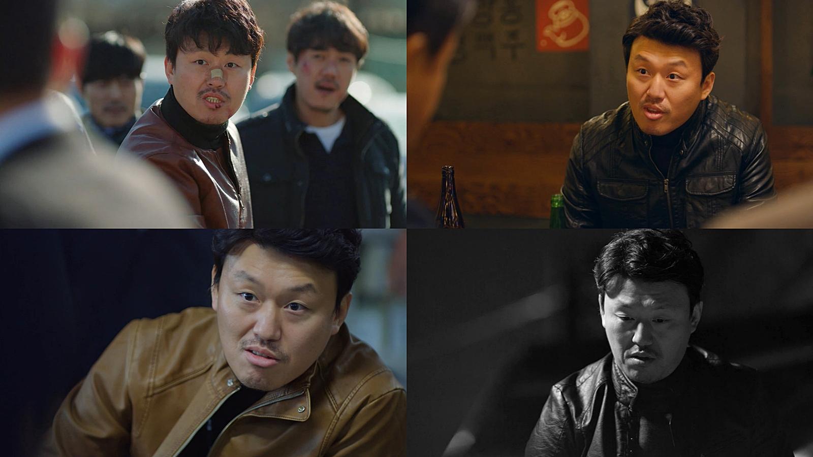 <나쁜 녀석들2> '진범' 김민재, 대반전의 주인공이었다! '소름'