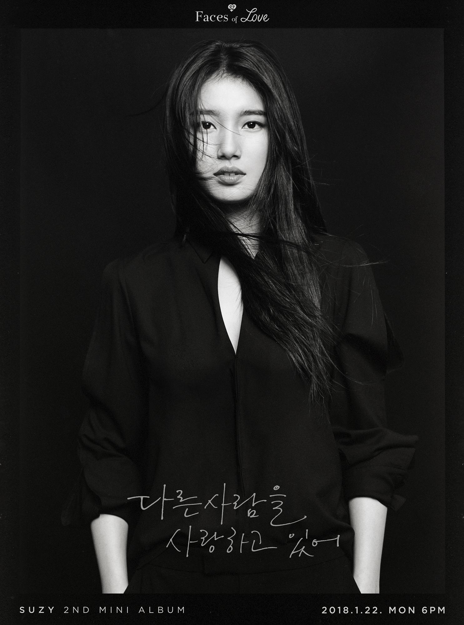 '리즈 갱신' 수지, 신곡 '다른 사람을 사랑하고 있어' 포토 티저 공개