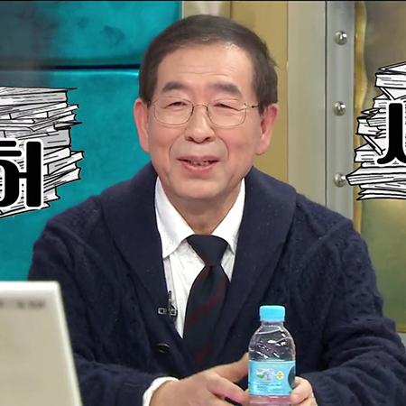 """박원순 시장 """"정치인 중 오바마 다음으로 팔로워 많아""""...'허세 SNS' 폭소"""