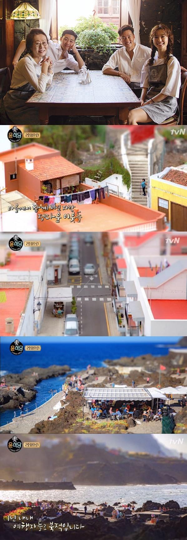 <윤식당2> 동화같은 영상미의 비밀? #미니어처 타임랩스 #와이어