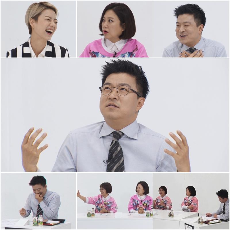 """'김생민의 영수증' 김생민, '취미부자' N포세대 의뢰인에 탄식... """"스튜핏"""""""