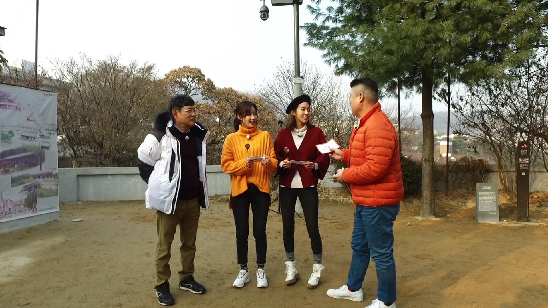 '한끼줍쇼' 소림사 절친 유이-임수향, 성북동에서 한 끼 도전!