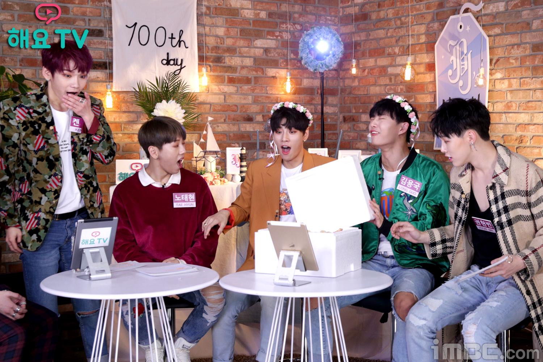 [비하인드②] 게임기부터 킹크랩까지?! JBJ 백일축하 선물세례!(해요TV-JBJ의 사생활 시즌2, 2회)