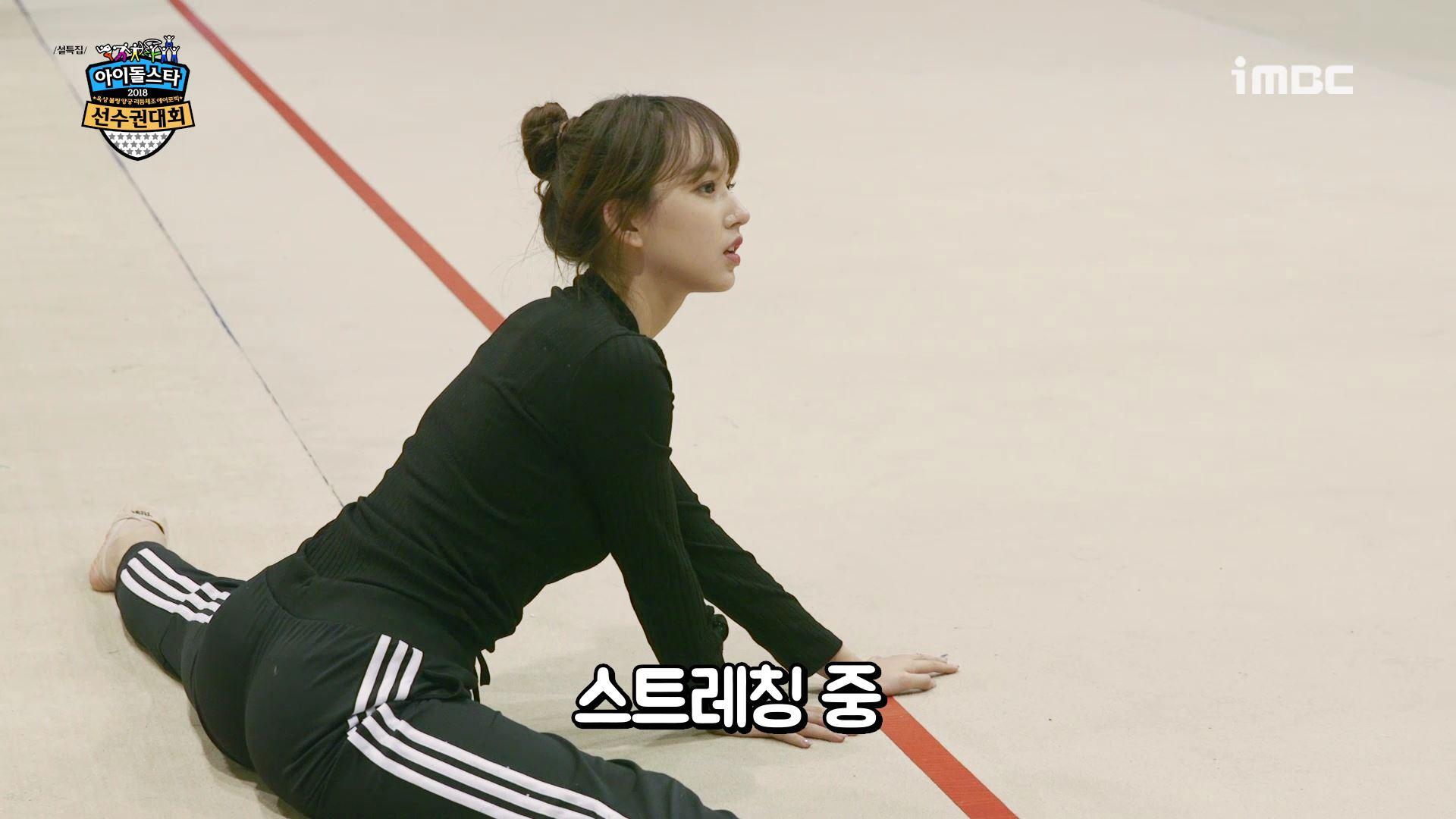 [아육대 연습영상⑦] 우주소녀 성소, '리듬체조 여신'의 선택은 2018 유행색 '보라'
