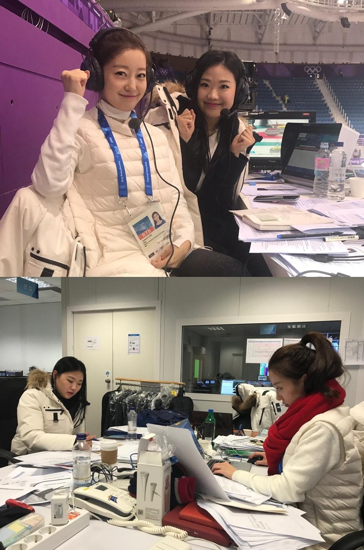 피겨스케이팅의 감동! MBC 이재은 캐스터-김해진 해설위원과 함께!