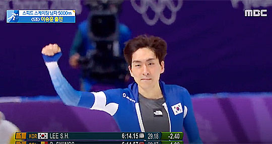 이승훈, 5위지만 잘싸웠다…랍신, 韓 바이애슬론 최고 순위 [2018 평창올림픽 3일차]