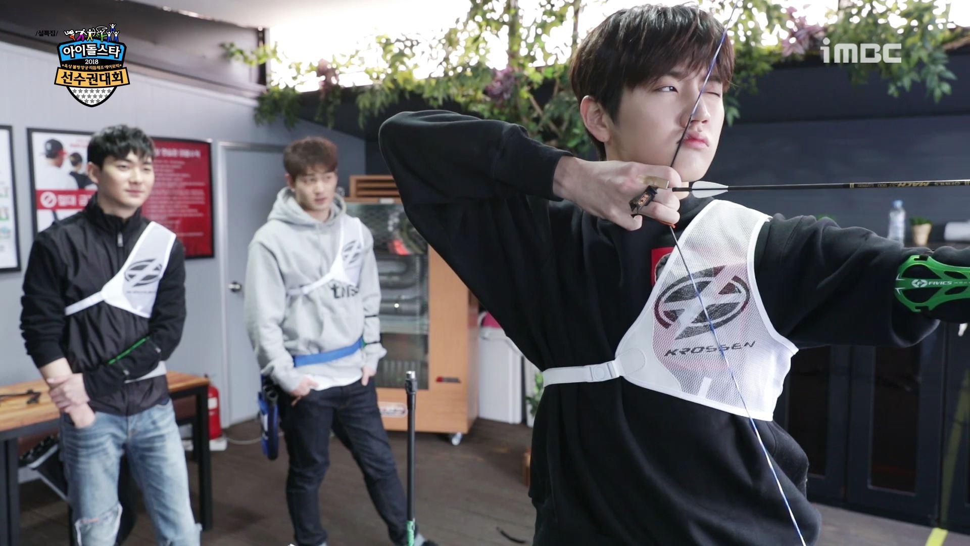 [아육대 연습영상⑧] 뉴이스트W, 비주얼&리액션 폭발했던 양궁 연습 현장 공개!