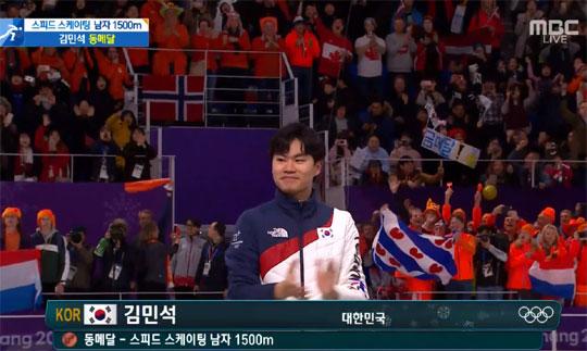김민석, 빙속 1500m 동메달 쾌거!…최민정은 아쉽게 실격 [2018 평창올림픽 4일차]