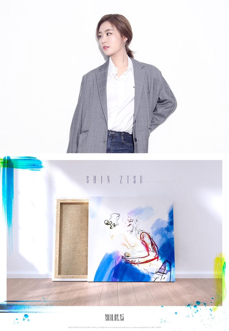 신지수, 신곡 콘셉트 이미지 공개··· 23일 발매 확정!