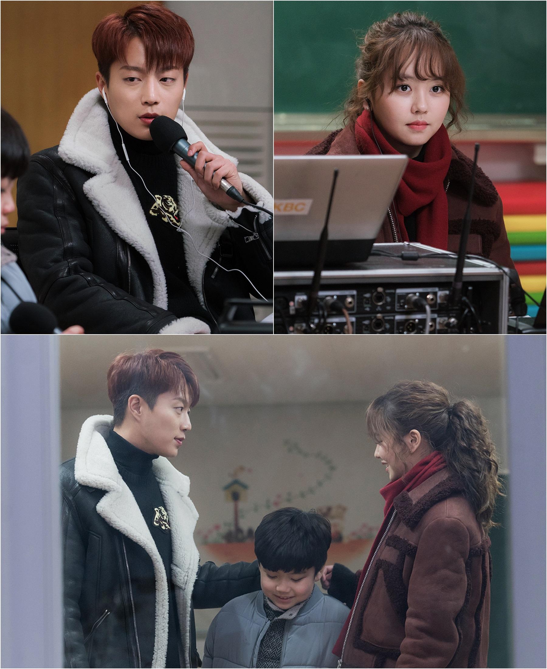 '라디오 로맨스' DJ 윤두준+작가 김소현, 아찔한 생방→잔잔한 감동 선사