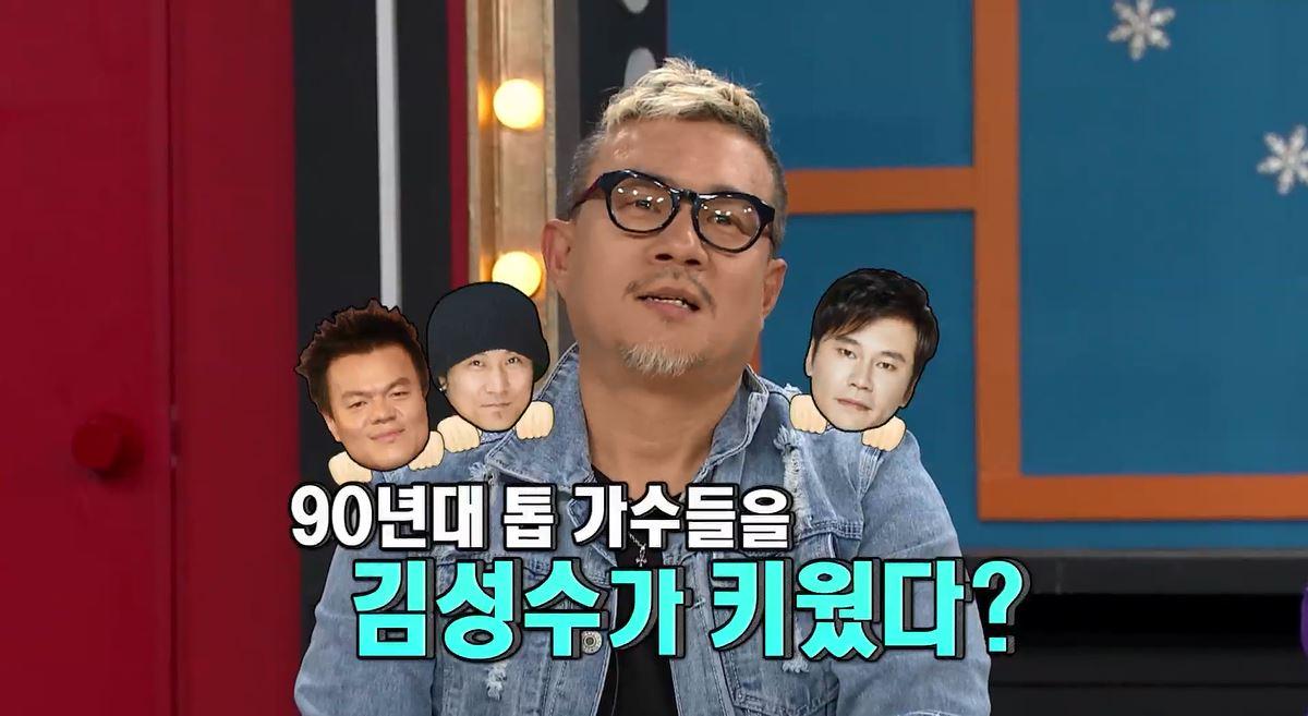 """'비디오스타' 김성수 """"양현석, 이주노, 박진영은 내가 키웠다"""" 허세 고백"""