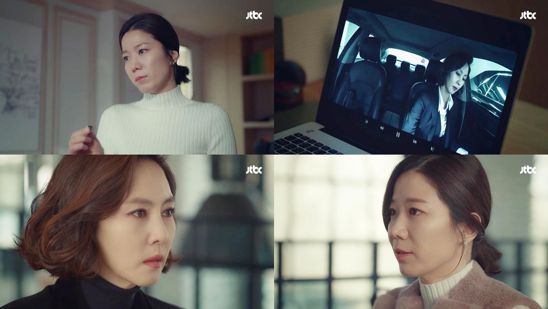 김남주-고준 관계 확인한 전혜진의 각성! 분당 최고 시청률 9.5% 기록