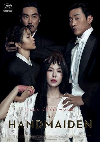 '아가씨' 한국영화 최초 영국 아카데미 영화상 '외국어 영화상' 수상!