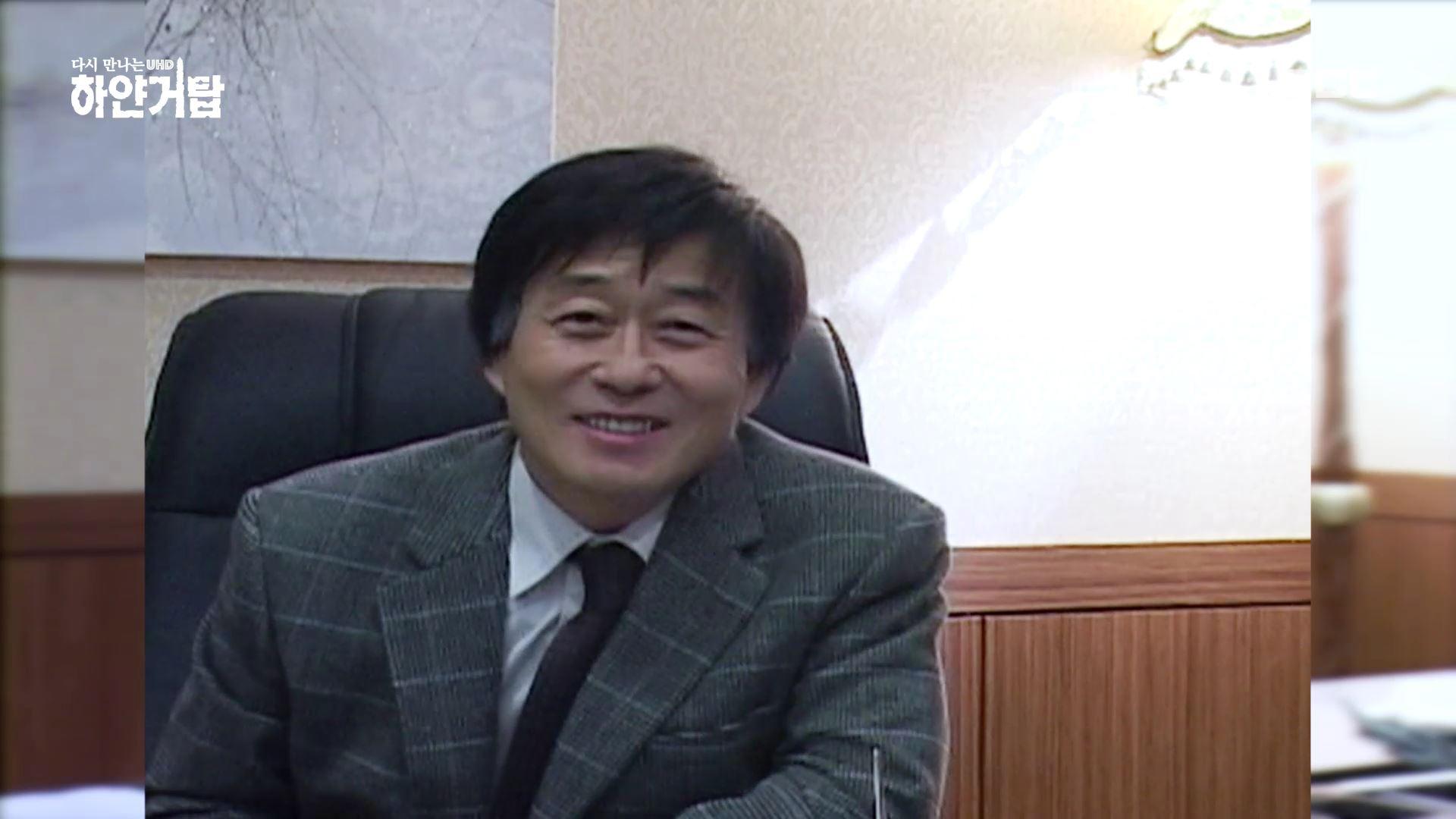 [M플레이] 김창완, 11년 전 인터뷰 공개! #악역 #포스 #황금돼지해