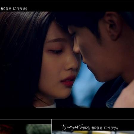 """우도환, """"어떻게 나를 싫어해?"""" 매력몰빵 '스무살의 유혹자' 티저"""