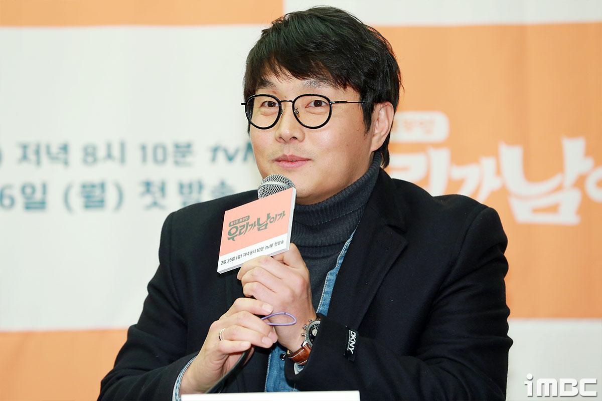 """'우리가 남이가' 이근찬 PD """"방탄소년단의 '팔도강산' 노래를 듣고 기획하게 된 프로그램"""""""