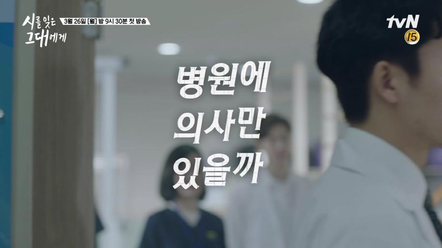 """'시를 잊은 그대에게' 이유비-이준혁-장동윤-데프콘-박선호, """"이번엔 우리가 주인공!"""""""