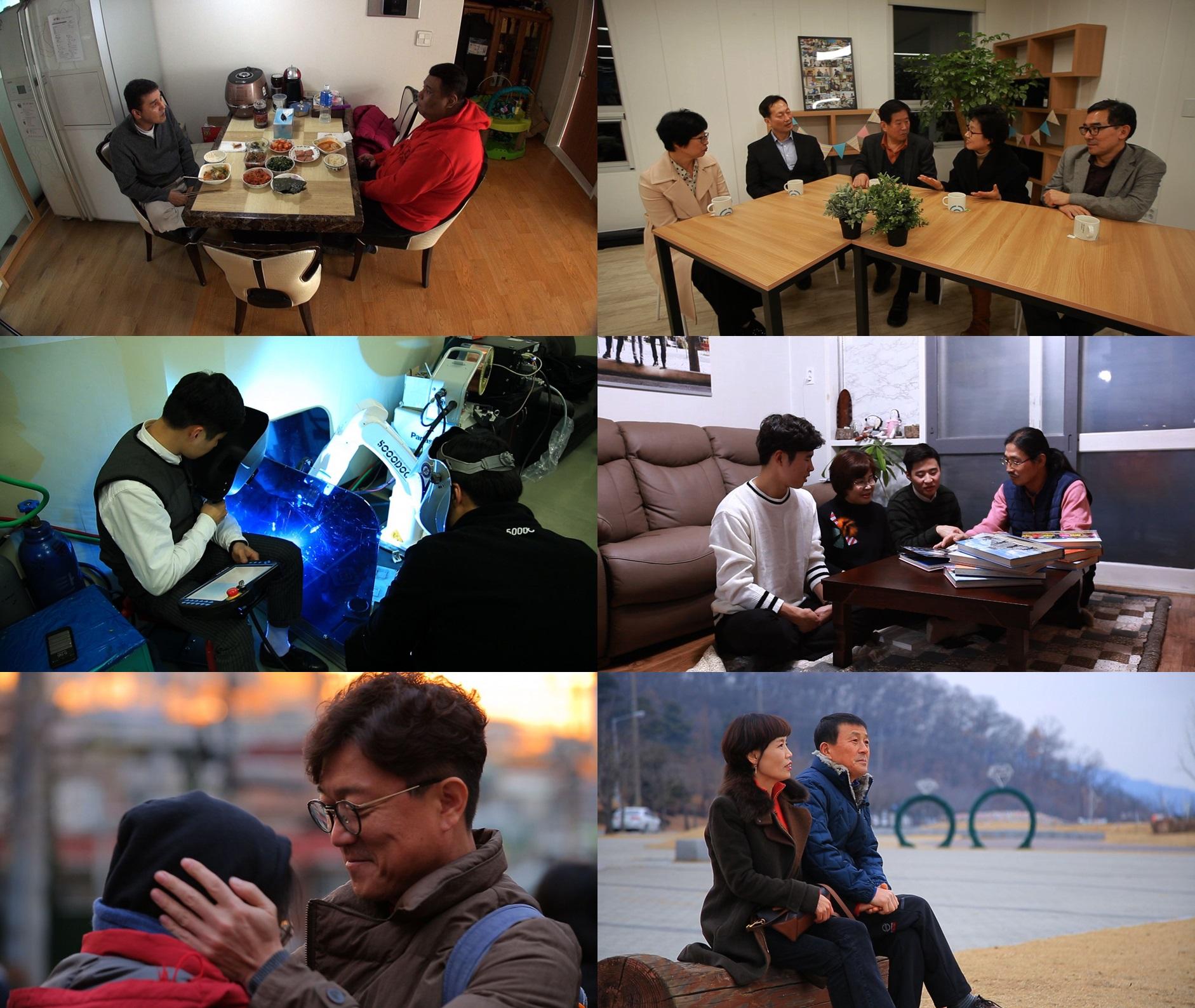 'MBC스페셜' 요즘 부모들의 이야기 다룬다! '부모 독립 프로젝트, 쓰고 죽을까?'