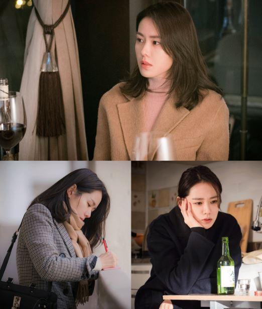 손예진, 변함없이 '예쁜 누나' 스틸컷 공개! 평범한 30대 여자의 로맨스 '기대감↑'