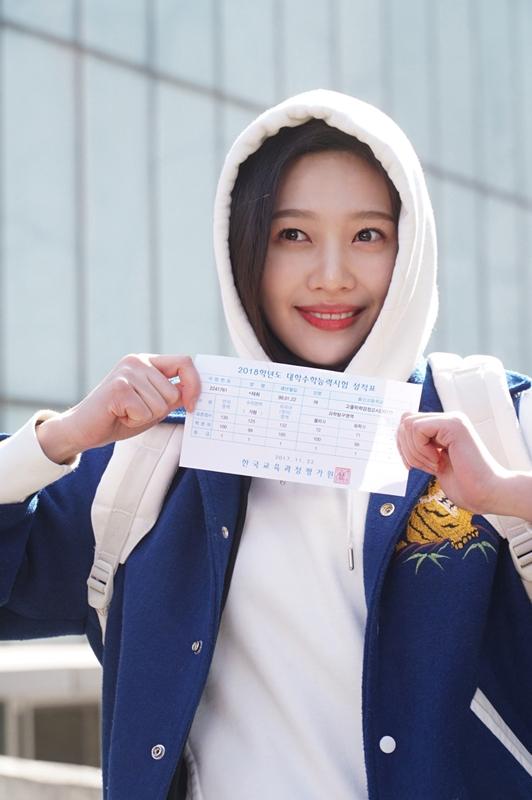 '위대한 유혹자' 조이, 수능 1등급+열일 미모 '공대 여신'으로 변신!