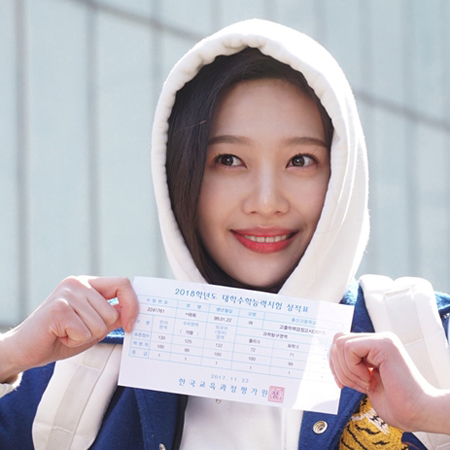 조이, 수능 1등급+열일 미모 '공대 여신'으로 변신!