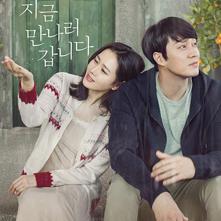 손예진-소지섭, 완벽한 감성 케미 담은 메인 포스터 2종 공개!