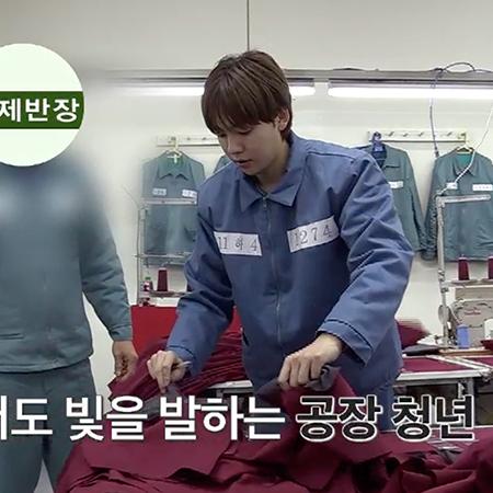 김진우, 교도소에서 찾은 의외의 재능?