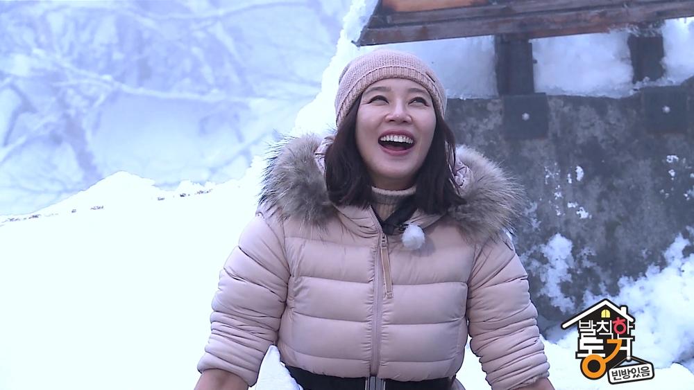 '발칙한 동거' 김구라-지상렬, 삿포로 온천에서 '자연인' 변신!