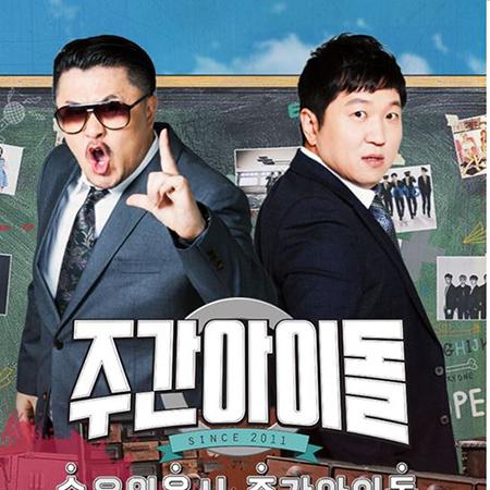 MBC에브리원 4월 '주간아이돌', '시골경찰3', '어서와 한국은 처음이지?' 등 개편 감행