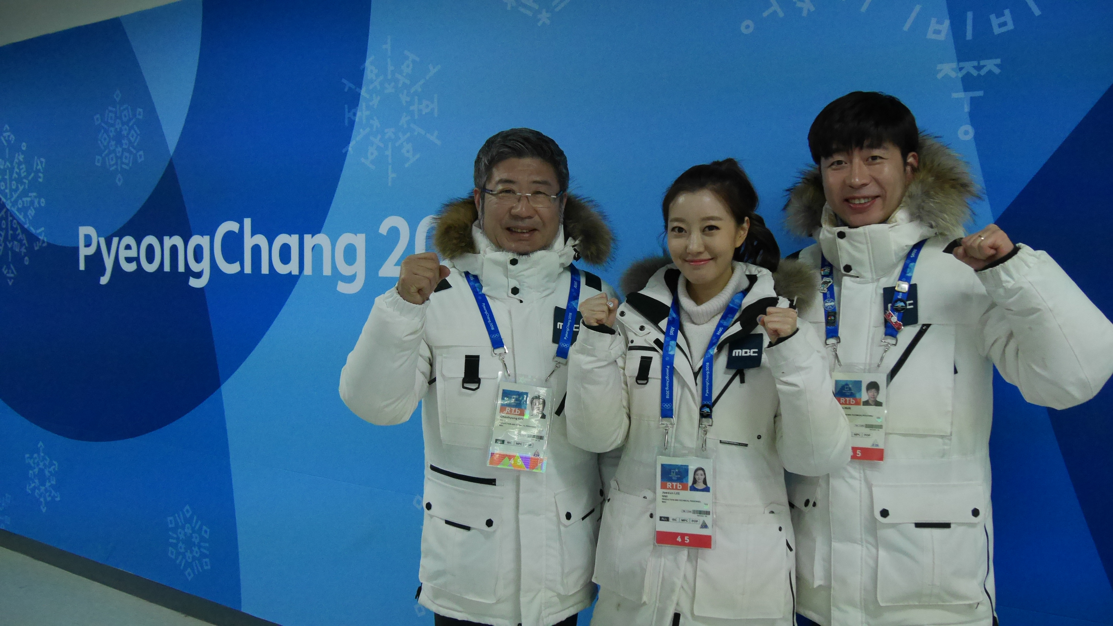 '평창올림픽' '팀 MBC', 화합과 감동의 폐회식 생생하게 전달... '굿바이 평창'