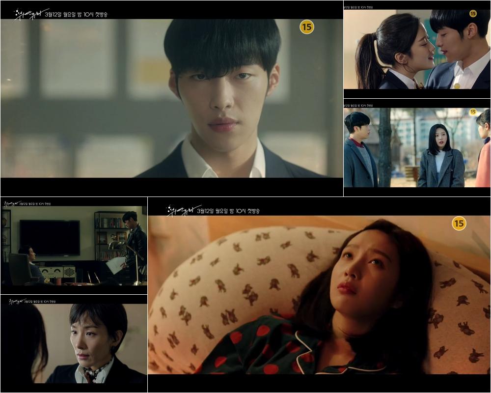 '위대한 유혹자' 예고 최초 공개! 아찔한 유혹게임의 서막 이미지-1