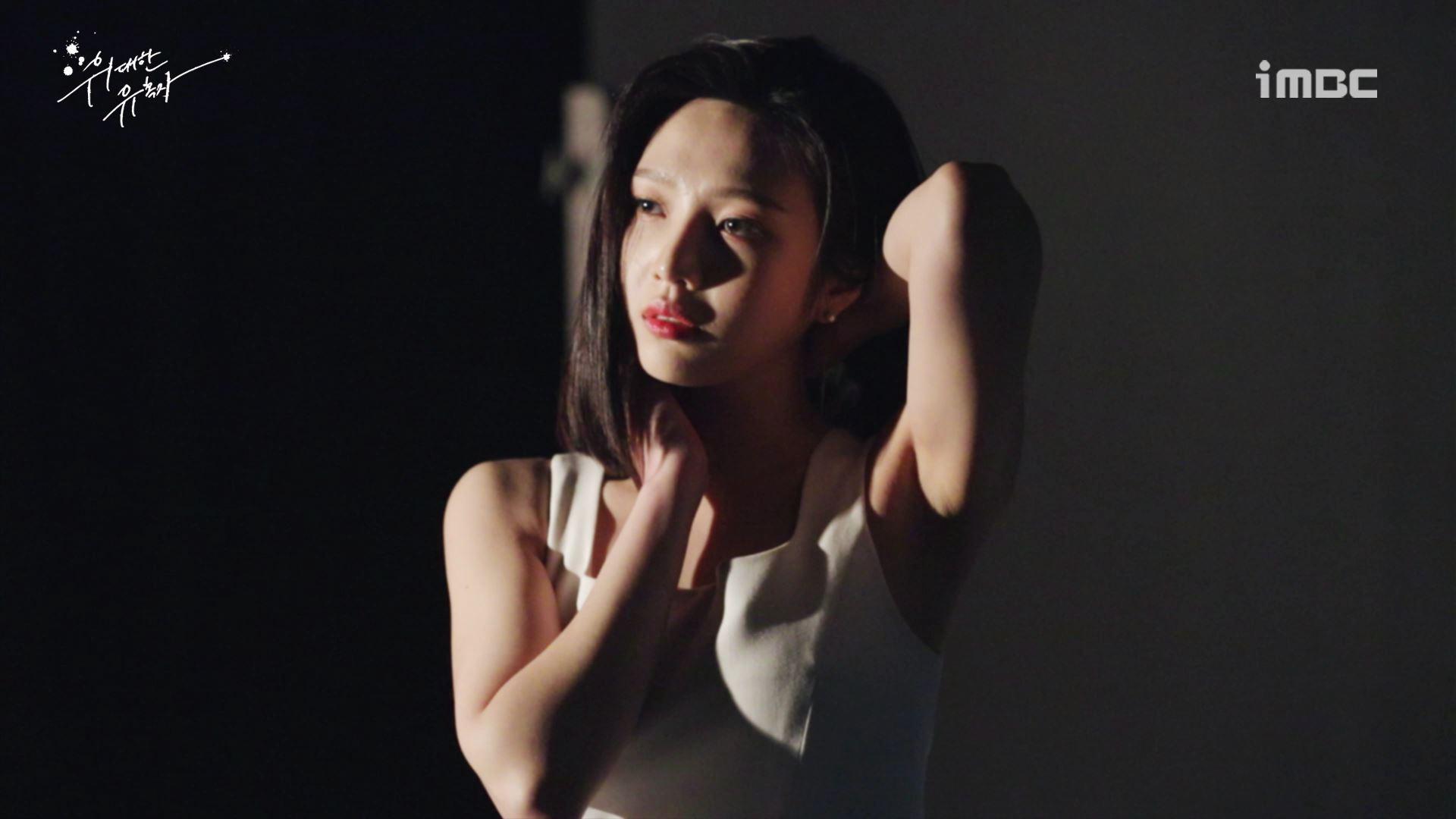 """[첫터뷰] '위대한 유혹자' 조이, """"볼매 태희. 사실 겁도 나고 걱정도 많이 된다."""""""