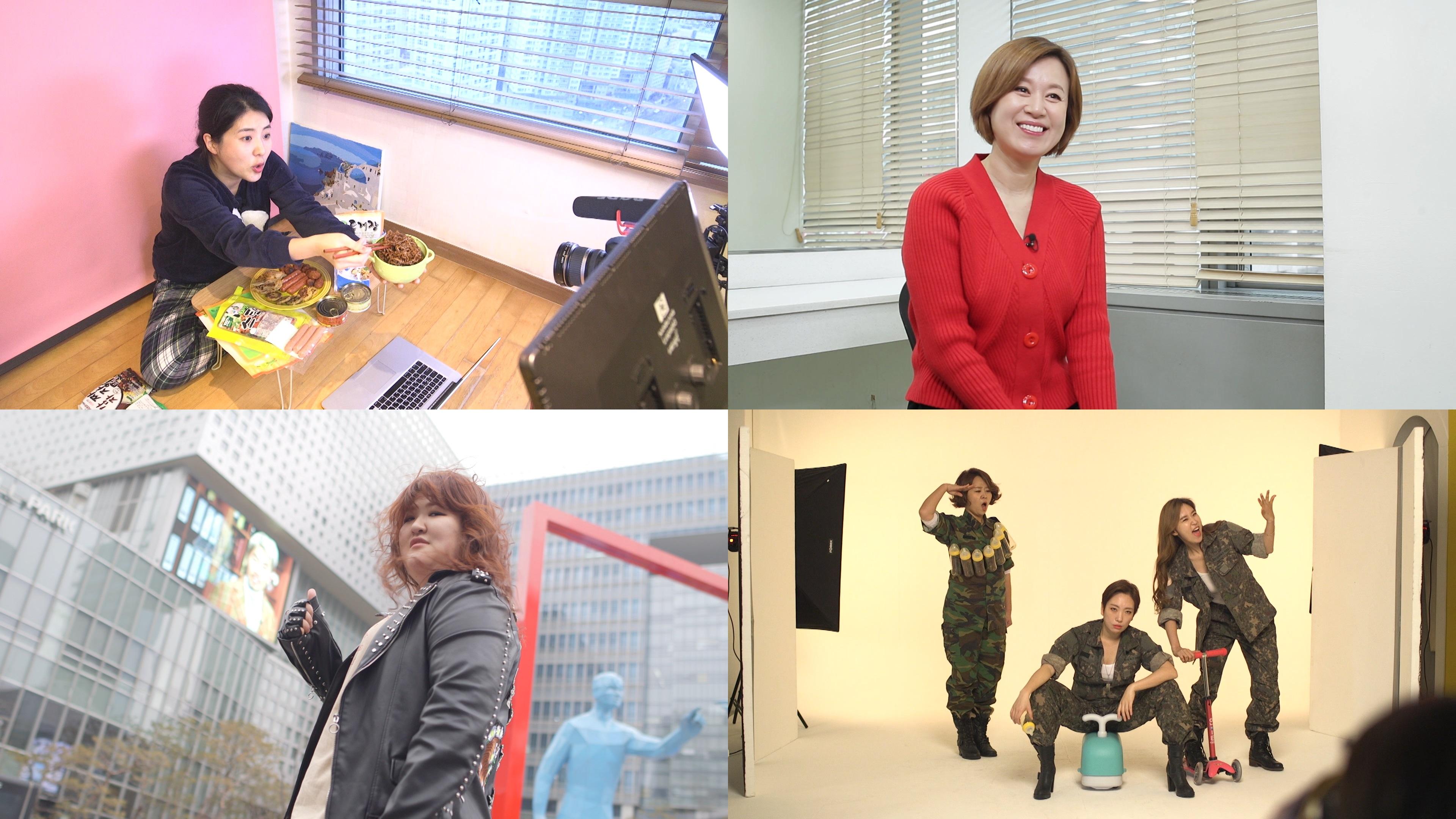 'MBC스페셜' 여성의 날 맞아 '언니는 살아있다' 방송! 여성 희극인의 삶 조명